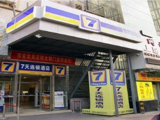 7 Days Inn Xian BeI Guan Zheng Jie Bei Shao Men Branch - Xian