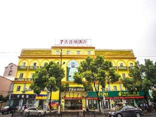 7 Days Inn Suzhou Shihu East Road Subway Station Fengjin Road