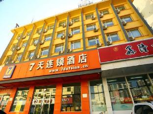 7 Days Inn Taiyuan Jiefang Road Wanda Plaza Branch