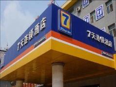 7 Days Inn Taiyuan Hexi Easyhome Branch, Taiyuan