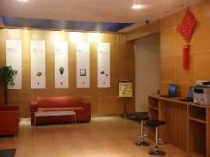 7 Days Inn Tianjin Sports Institute North Avenue, Tianjin