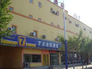 7 Days Inn Qingdao Jimo He Shan Road