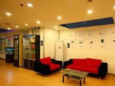 7 Days Inn Changzhou Train Station South Square Branch, Changzhou