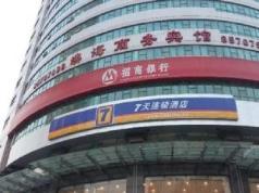 7 Days Inn Qingdao Olympic Sailing Center, Qingdao