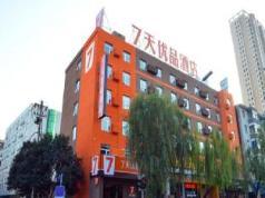 7 Days Premium Luoyang Jiu Du Road Zhong Guo Guo Hua Park Branch Hotel, Luoyang