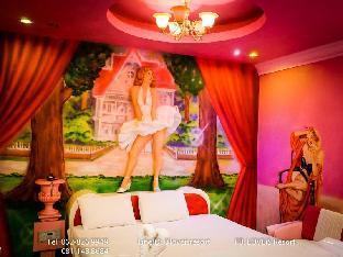Loveis Hotel