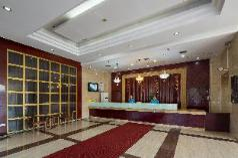 Kaiserdom Hotel Changsha South Bus Station Branch, Changsha