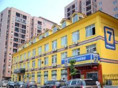7 Days Inn Wuhan Airport Panlong City Branch, Wuhan