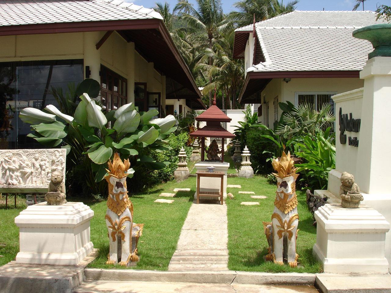 นครา เรสซิเดนซ์ (Nakara Residence)