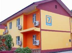7 Days Inn Zhengzhou Zhongyuan Road Wanda Plaza Branch, Zhengzhou