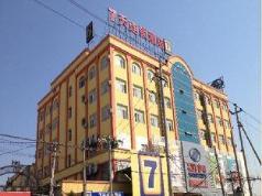 7 Days Inn Beijing Xiaotangshan Branch, Beijing