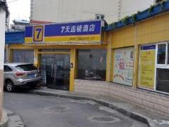 7 Days Inn Changsha Xiangya Road Branch, Changsha