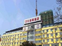 7 Days Inn Baotou Fuqiang Road JIuxing Plaza Branch, Baotou