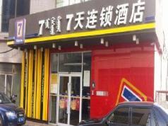 7 Days Inn University of Hohhot East Street Branch, Hohhot