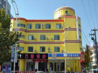 7 Days Inn Linyi Yi Nan Bus Station Branch