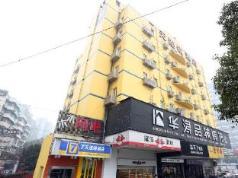 7 Days Inn Changsha Railway Institute Branch, Changsha
