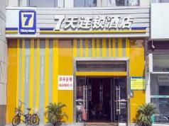 7 Days Inn Zouping Daixi Fifth Road Branch, Binzhou