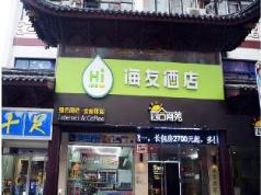 Hi Inn Ningbo Tian Yi Square Branch, Ningbo