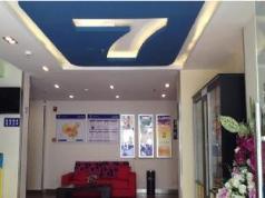 7 Days Inn Chengdu Wuhouci Huaxi Hospital Branch, Chengdu