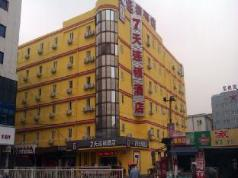 7 Days Inn Hengyang Railway Station Plaza Branch, Hengyang