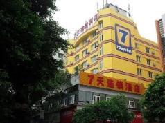 7 Days Inn Chongqing Rongchang Shangye Pedestrian Street Branch, Chongqing