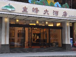 Gui Feng Hotel