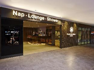 Private Resting Suite, Plaza Premium Lounge - Gateway@klia2