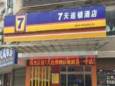 7 Days Inn Xiangtan Yi Zhong Branch, Xiangtan