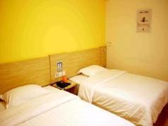 7 Days Inn Yulin Bo Bai Jin Xiu Plaza Branch, Yulin