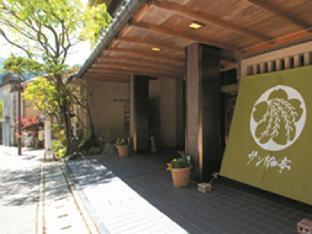 Sanyanagitei Ryokan Асахи