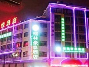GreenTree Inn ZHejiang JInhua Yiwu International Commercial City Changchun Accesory Street Shell Hot