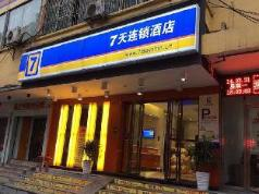 7 Days Inn Chenzhou Railway Station Plaza Branch, Chenzhou