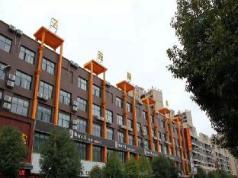 7 Days Inn Chenzhou Rucheng Luyang Avenue Branch , Chenzhou