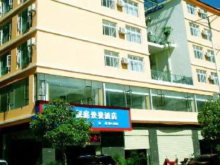 Hanting Hotel Lijiang Old Town Fuxing Road Branch