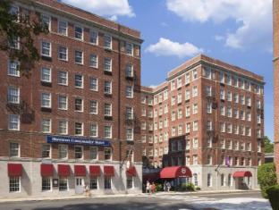 Sheraton Commander Hotel PayPal Hotel Cambridge (MA)