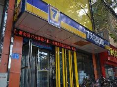 7 Days Inn Zhengzhou Jinshui Road Zijingshan Station Branch, Zhengzhou