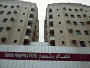 Al Salem Regency Hotel Apartments