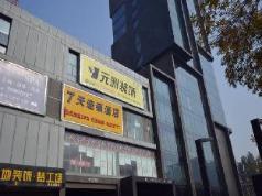 7 Days Inn Zhengzhou Zhongzhou Avenue Zhengbian Road Branch, Zhengzhou