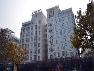 7 Days Inn Zhengzhou Hi-Tech Zone Enterprises Base Branch