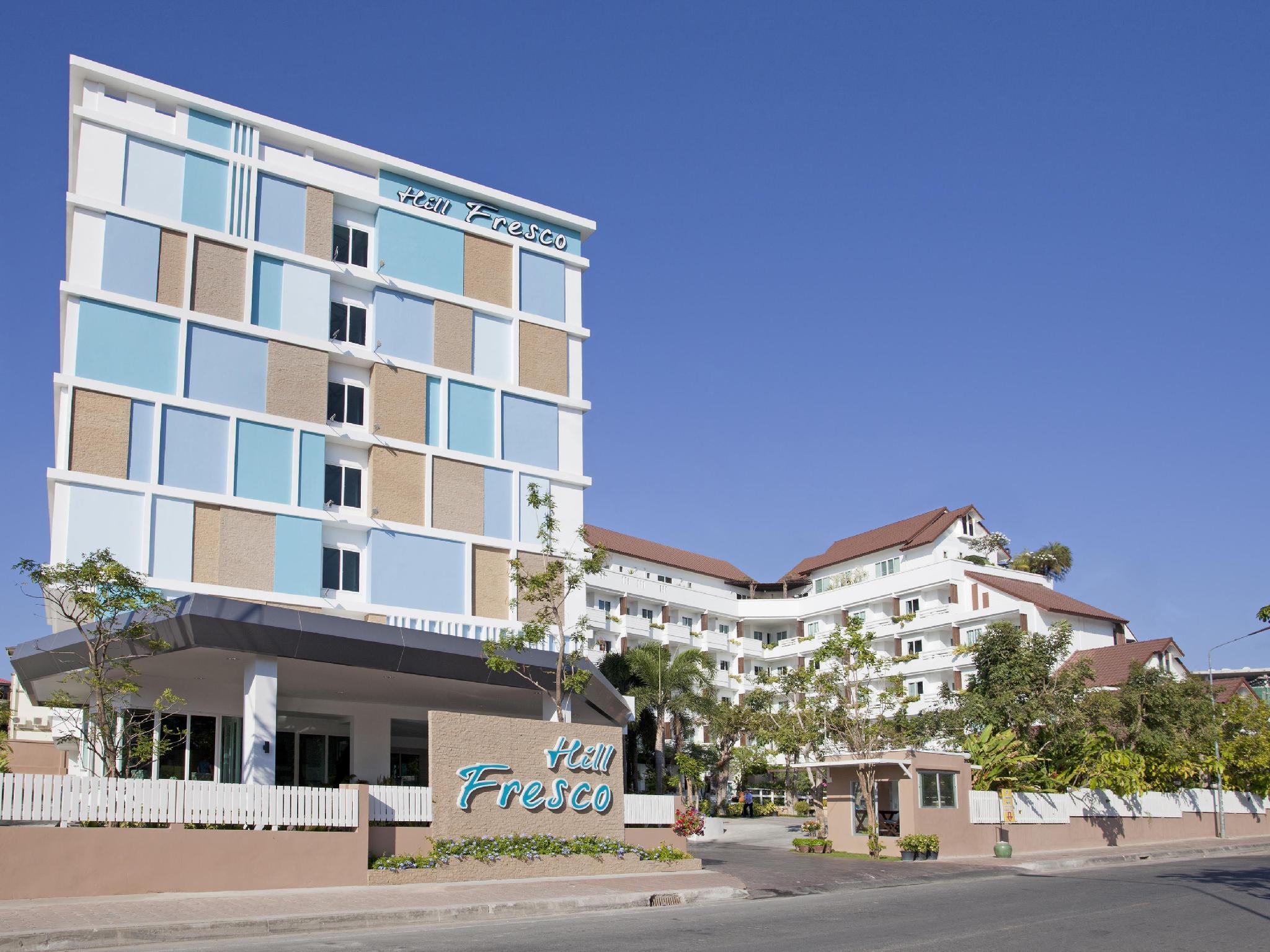 โรงแรมฮิลล์ เฟรสโก้