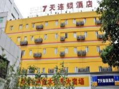 7 Days Inn Zhenjiang Railway Station Branch, Zhenjiang