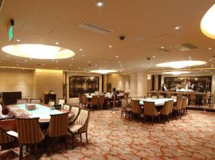 Hotel Fortuna Macau - Recreatie-faciliteiten