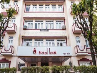 Promos Strand Hotel Colaba