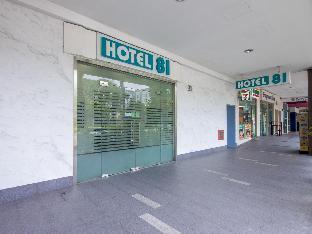ホテル81 ブギス4