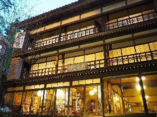 Ryokan Dangoya image