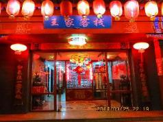 N.E. Hotel, Beijing