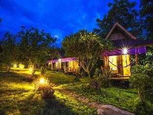 ロマンチック タイム マウンテン リゾート Romantic Time Mountain Resort