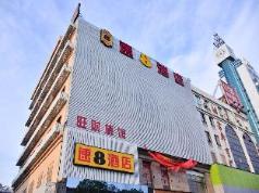 Super 8 Hotel Yiwu Binwang, Yiwu