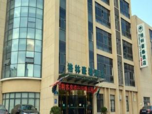 GreenTree Inn Jiangsu Huaian University Town Science and Technology Avenue Business Hotel