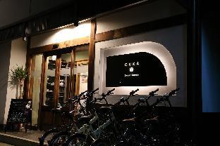 櫻花民宿 image